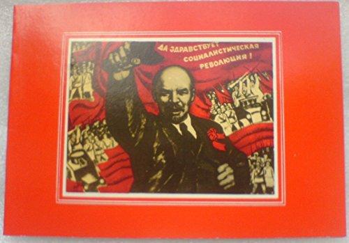 1977 V.I.Lenin Great October Revolution USSR Soviet Union Russian Greeting Military Original Vintage Postcard