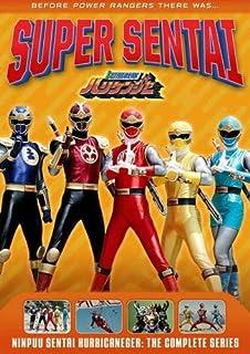 Amazon com: Power Rangers: Choujin Sentai Jetman: The Complete