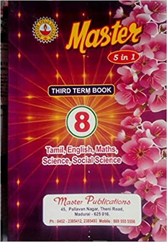 Amazon in: Buy 8th Standard Guide 5-in-1 Term III - Tamil Nadu