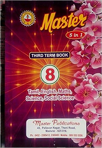 8th Standard English Book