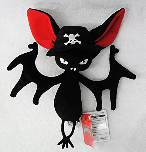 CHUPACABRA Halloween costume stuffed hat separately