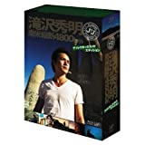 J's Journey 滝沢秀明 南米縦断 4800km Blu-ray BOX―ディレクターズカット・エディション―