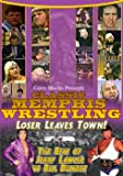 Classic Memphis Wrestling - Loser Leaves Town! Best of Jerry Lawler vs Bill Dundee DVD