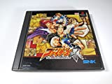 The King of Fighters Kyo Official Original Shu-PS (Overlord game Special) (1998) ISBN: 4063431282 [Japanese Import]