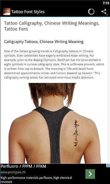e0ede4d73e004 Amazon.com: Tattoo Font Designs: Appstore for Android