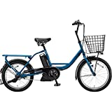 BRIDGESTONE(ブリヂストン) 2019年モデル アシスタファインミニ A0BC18 20インチ 電動アシスト自転車 専用充電器付