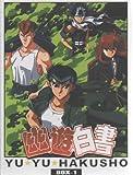 Yu Yu Hakusho - Part 1 Complete TV Box Set English Dub Anime DVD