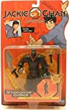 Shadowkhan Warrior Jackie Chan Adventures Action Figure--Rare! by Playmates