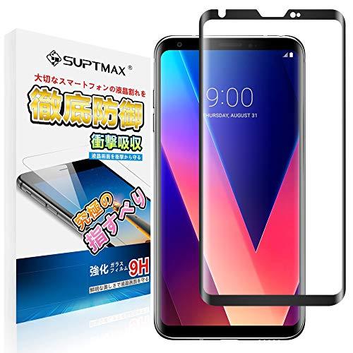 メイン助けてもっとSUPTMAX LG V30 Plus フィルムisai V30 Plus LGV35/V30 Plus L-01K/JOJO L-02K/LG V30 Plus L-02K V30 ガラスフィルム 全面保護 3D熱彎技術 9H硬度 (LG V30 Plus, 黒い)