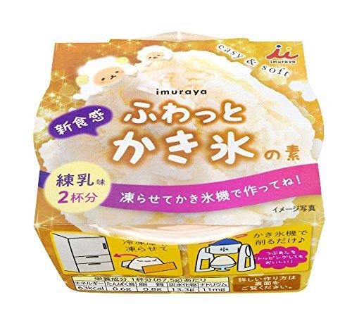 esponjoso hielo raspado Moto leche condensada gustativas piezas 175gX12 Imuraya Shinshokukan: Amazon.es: Alimentación y bebidas
