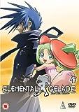 Elemental Gelade 4 [UK Import]