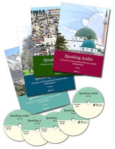 Speaking Arabic: A Course in Conversational Eastern Arabic (Palestinian) (English and Arabic Edition) (A Verb For Every Letter In The Alphabet)
