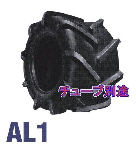 ファルケン 作業機用タイヤゴム AL1: AL1 16×7.00-8 2PR B00BJ7BNKO