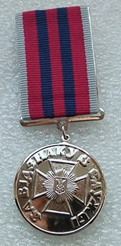 In contrast to the service ininternal Troops of Ukraine 2nd class Ukrainian Police Medal