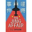 The Jing Affair