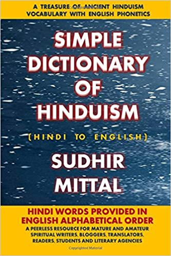 Simple Dictionary of Hinduism: Hindi to English (In English Alphabetical Order)