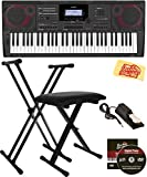 Casio CT-X5000 Keyboard Bundle with Adjustable Stand, Bench, Sustain Pedal, Austin Bazaar Instructional DVD, and Polishing Cloth