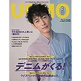 UOMO 2020年3月号