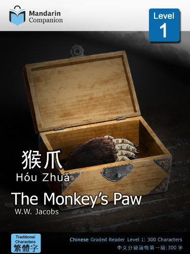 The Monkey's Paw: Mandarin Companion Graded Readers: Level 1, Traditional Chinese Edition (One Minute Mandarin)