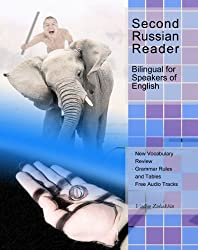Second Russian Reader (Graded Russian Readers Book 4) (English Edition)