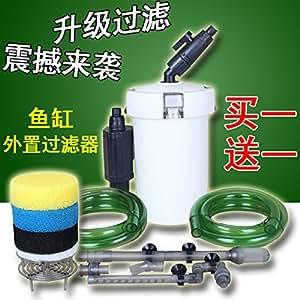 Barril prefiltro denso HW-603B pecera filtro del acuario / barril filtro externo / cilindro de la cuchara delantera exterior: Amazon.es: Oficina y papelería