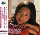 Golden Best: Single Collection by Miyuki Kousaka (2003-11-26)