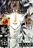 RG VEDA Vol. 10 (Seiden) (in Japanese)