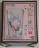 Inu ~ Boku SS glass separately dog ??~ Boku Secret Service cup TAITO