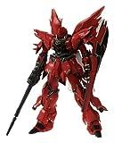 MSN-06S Sinanju Ver. Ka GUNPLA MG Master Grade Gundam 1/100