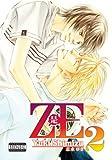 Ze Volume 2 (Yaoi), Yuki Shimizu, 193412933X