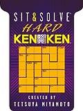 Sit & Solve® Hard KenKen®