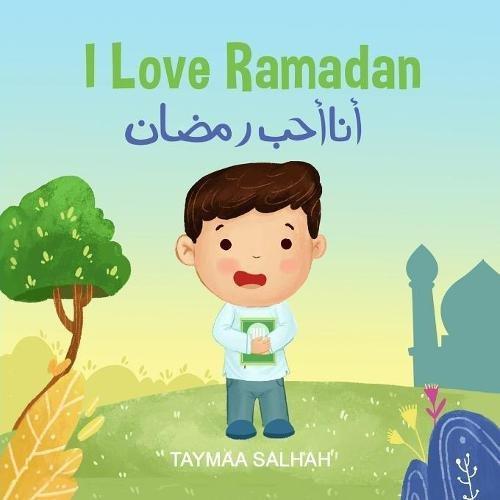 I Love Ramdan: أنا أحب رمضان (Islamic Books - The i Love Edition)