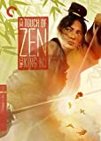A Touch of Zen (English Subtitled)