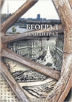 Beograd Veciti Grad Pdf