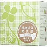 森の生活 植物成分防虫剤(タンス用) 森の香り 25包入