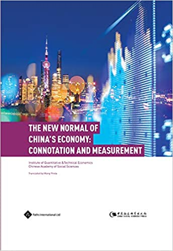 Buy The New Normal Of China S Economy Connotation And Measurement