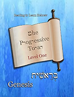 The Progressive Torah: Level One ~ Genesis: Color Edition