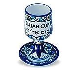 Colorful Ceramic Prophet Elijah's Wine Goblet with Saucer for Passover Seder Jerusalem Pottery