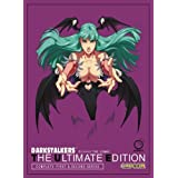 Darkstalkers: The Ultimate Edition (First & Second)