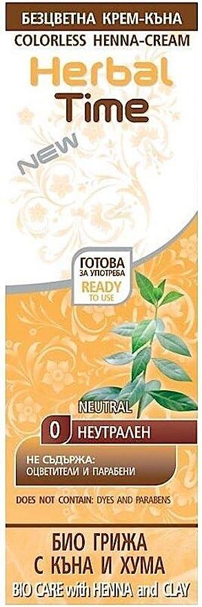Henna Natural en Crema con Arcilla, Sin Color, Sin Amoniaco, Sin Sulfatos, Sin Parabenos
