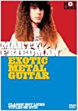Marty Friedman: Exotic Metal Guitar