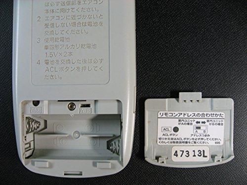 エアコンリモコン RCS-LSKJ1