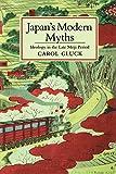Japan's Modern Myths 9780691008127