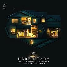 Hereditary (Original Motion Picture Soundtrack) (Vinyl)