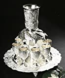 Silver Plated Kiddush Fountain With 8 Small Cups, Filigree Design
