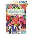 Lonely Planet Mandarin Phrasebook & Dictionary (Lonely Planet Phrasebook and Dictionary)