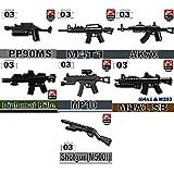 Custom Modern Warfare Weapons Pack Designed for LEGO® Minifigures