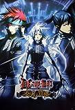 "J-1725 D.Gray-man Japan Manga Cartoon Wall Decoration Movie Poster Size 23.5""x35"""