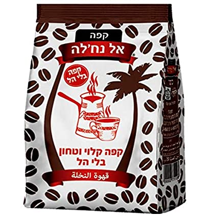 Original-Real-El-Nakhleh-Coffee-red-bag-package-ARABIC-new-with-Cardamon-250-g