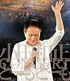 Kazumasa Oda - Concert'domo Domo'sono Hi Ga Kuru Made In Tokyo Dome [Japan BD] FHXL-3001 -  Blu-ray